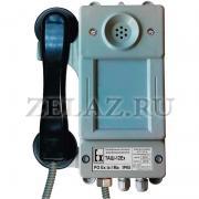 Аппарат телефонный ТАШ-12ExC-C - фото