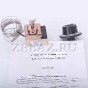 Датчик-реле температуры Т31, ТАМ124 - фото