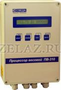 Процессор весовой ПВ - 310 - фото