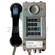 Телефонный аппарат ТАШ-21ЕхС - фото