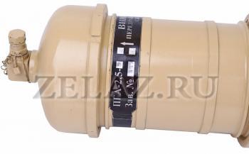 ПГА-2,5-5 пневмогидроаккумулятор - обратная сторона