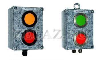 фото устройства сигнализации УССВ